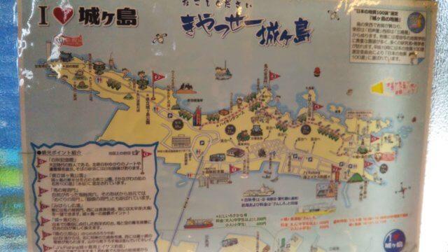 城ヶ島 マップ 地図