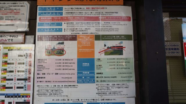 城南島海浜公園 バイク 日の出5